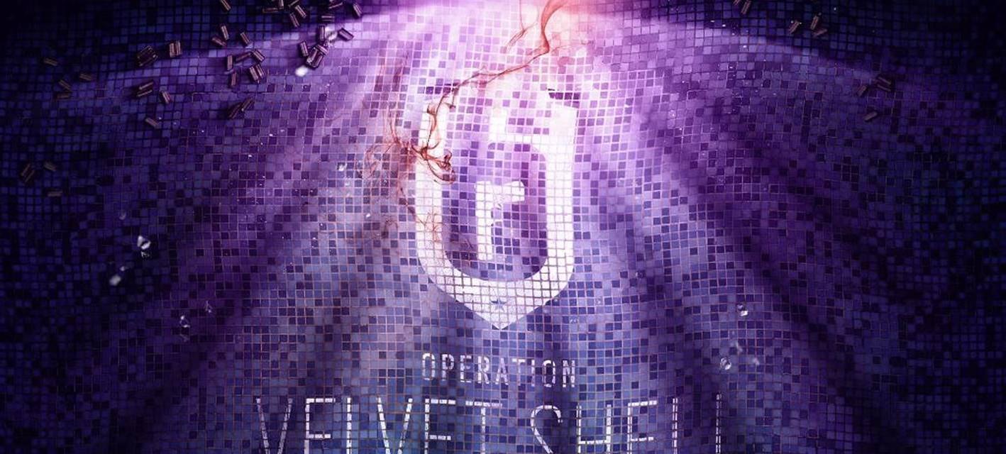 Velvet Shell — первая операция второго сезона Rainbow Six: Siege