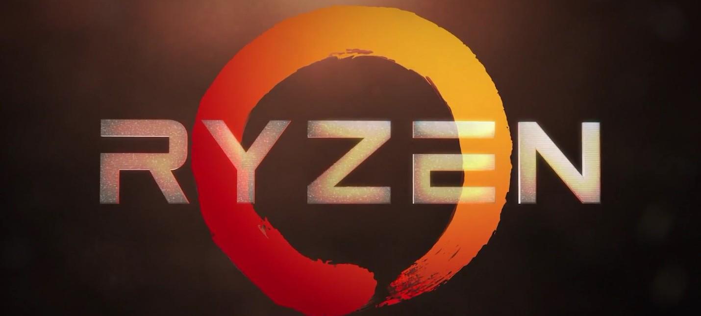 Результаты тестирования AMD Ryzen в Ashes of The Singularity