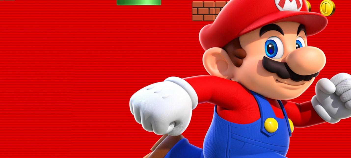 Super Mario Run выходит для Android на этой неделе