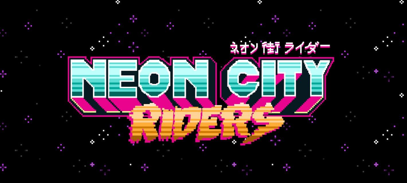 Neon City Riders — киберпанковая экшен-адвенчура о бесчинствах банд