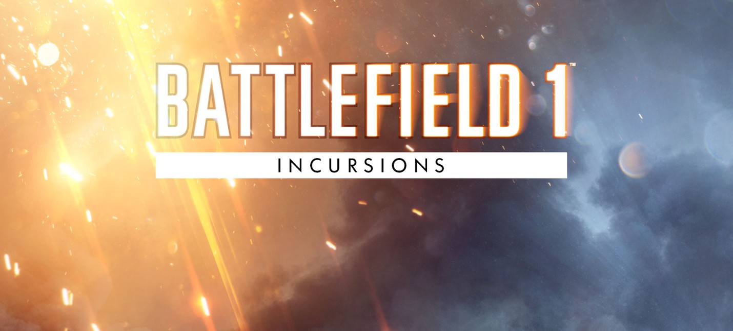 Тестирование Battlefield 1 Incursions