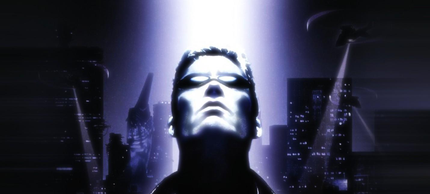 Состоялся релиз модификации GMDX 9.0 для Deus Ex