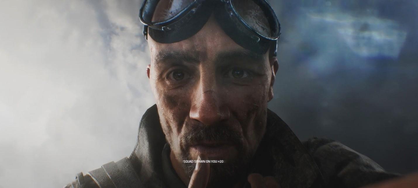 Community Call: Необычные фронты для Battlefield V