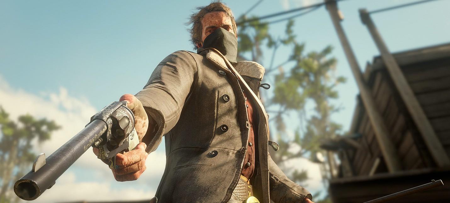 На сайте MediaMarkt появилась PC-версия Red Dead Redemption 2