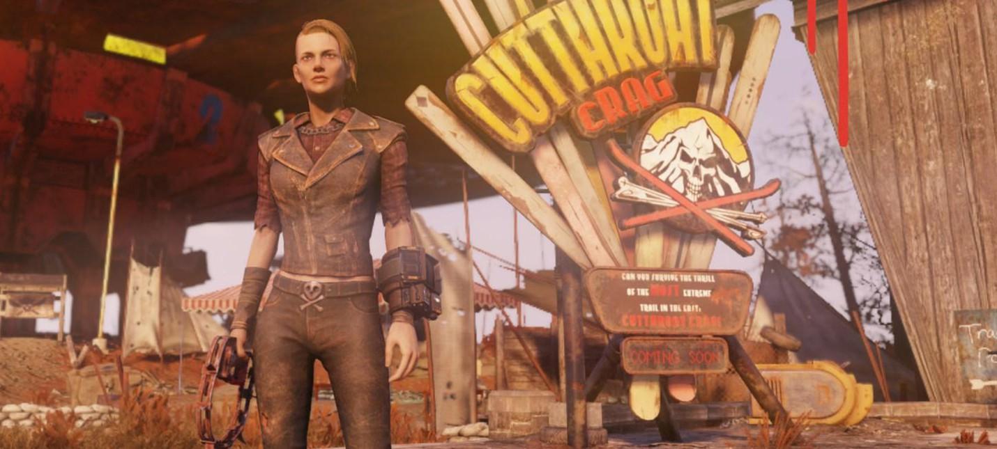 Фракции Fallout 76: Рейдеры и Спасатели