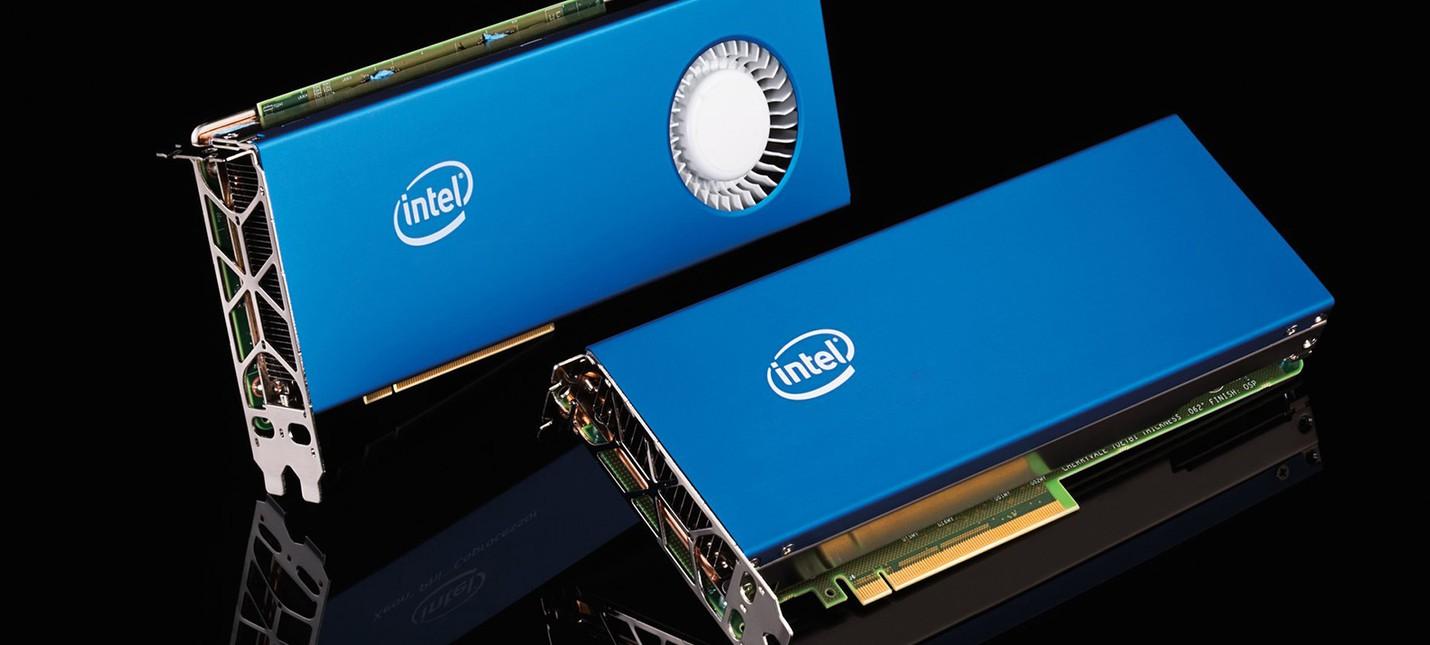 Alienware: Не ждите от графики Intel Xe производительности уровня AMD и Nvidia