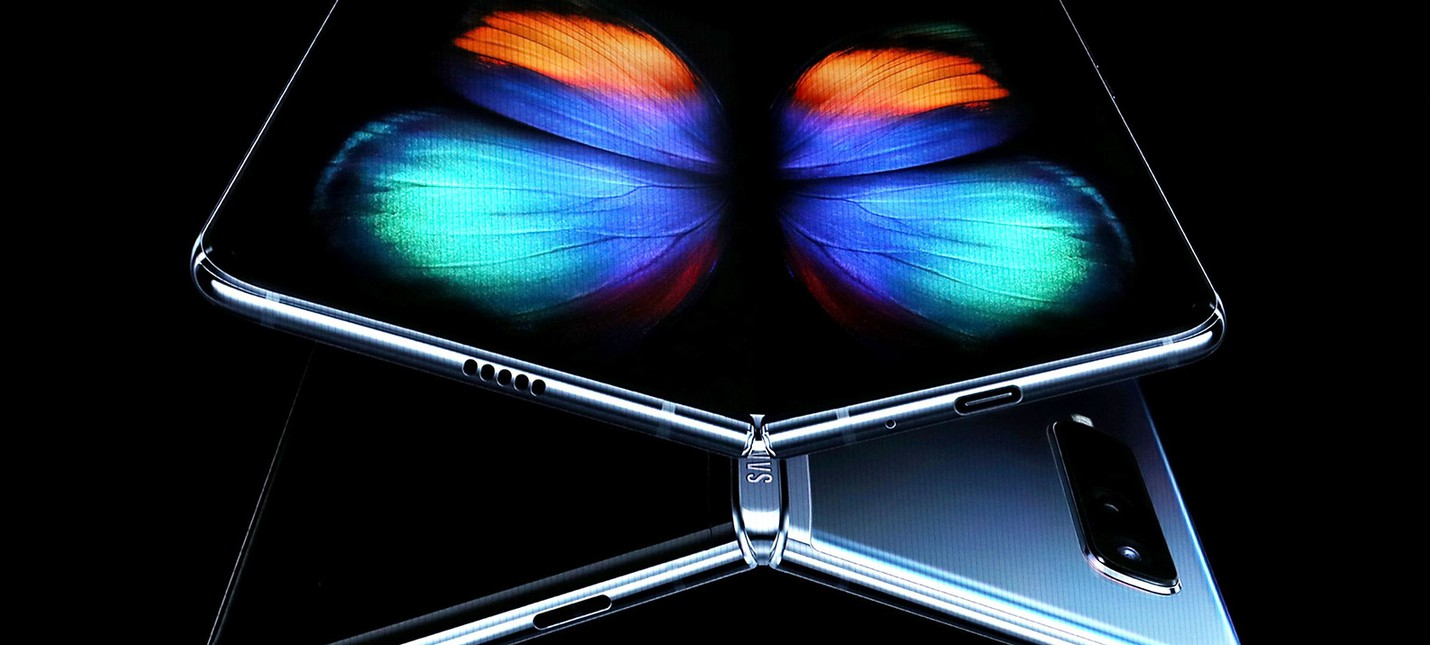 Представлен складной смартфон-планшет Samsung Galaxy Fold