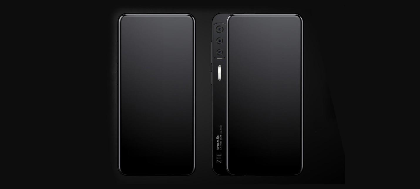 """Слух: Смартфон ZTE решает проблему """"челок"""" сдвижной боковой панелью"""
