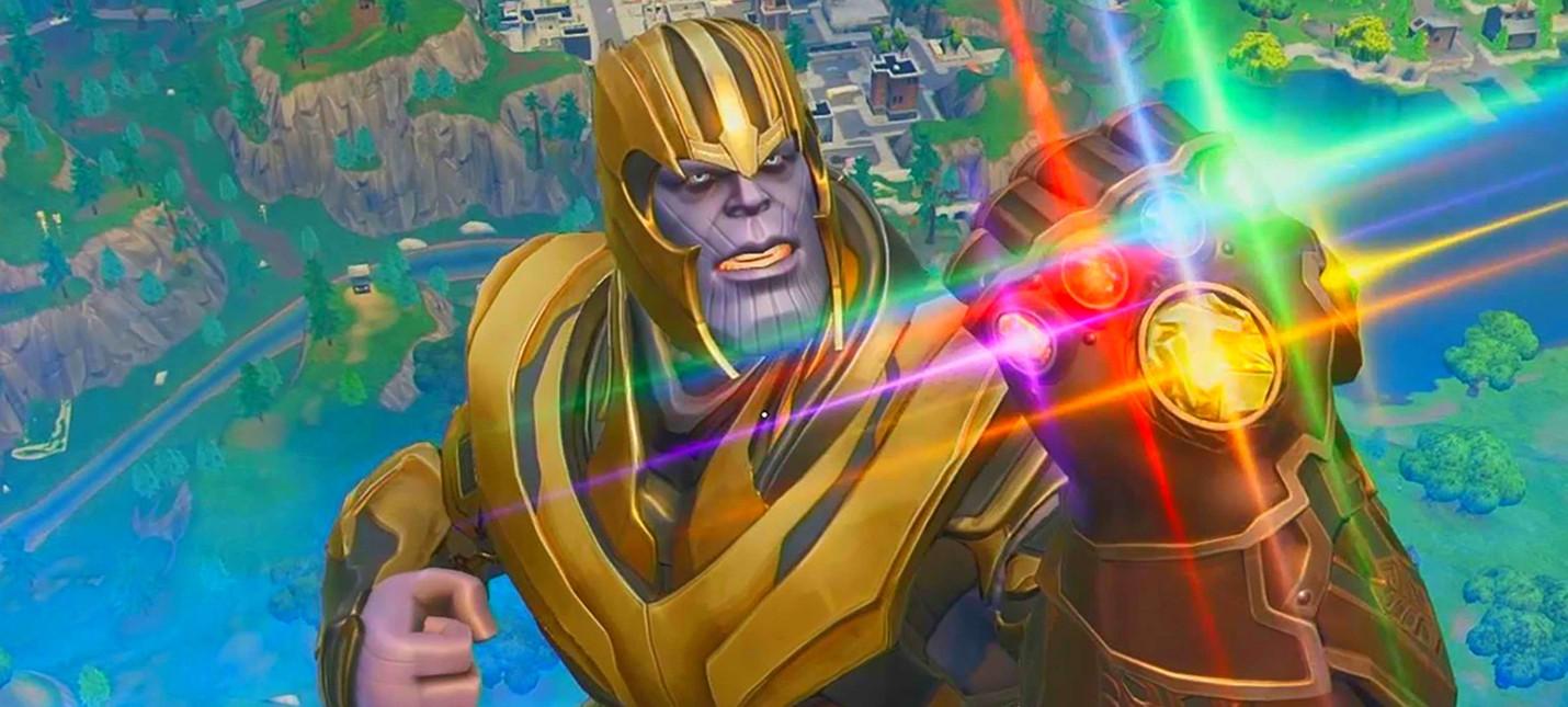Танос может скоро вернуться в Fortnite