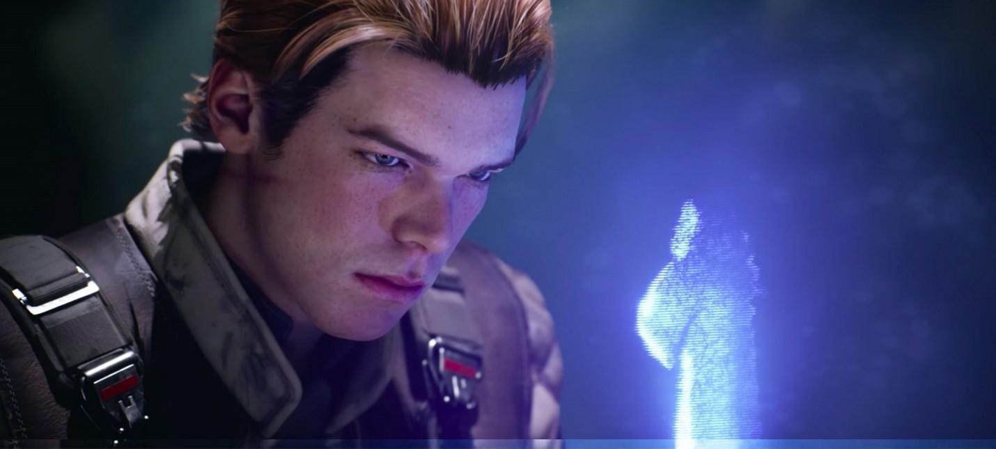 В Star Wars Jedi: Fallen Order нам предстоит возродить Орден джедаев