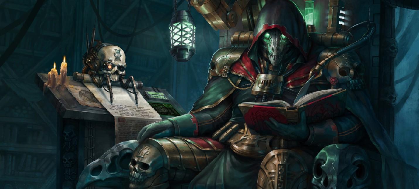 Для Warhammer 40,000: Inquisitor выйдет крупное самостоятельное дополнение Prophecy