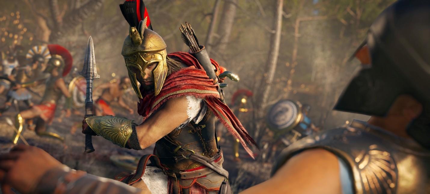 В Assassin's Creed Odyssey скоро появится самозванец, притворяющийся героем