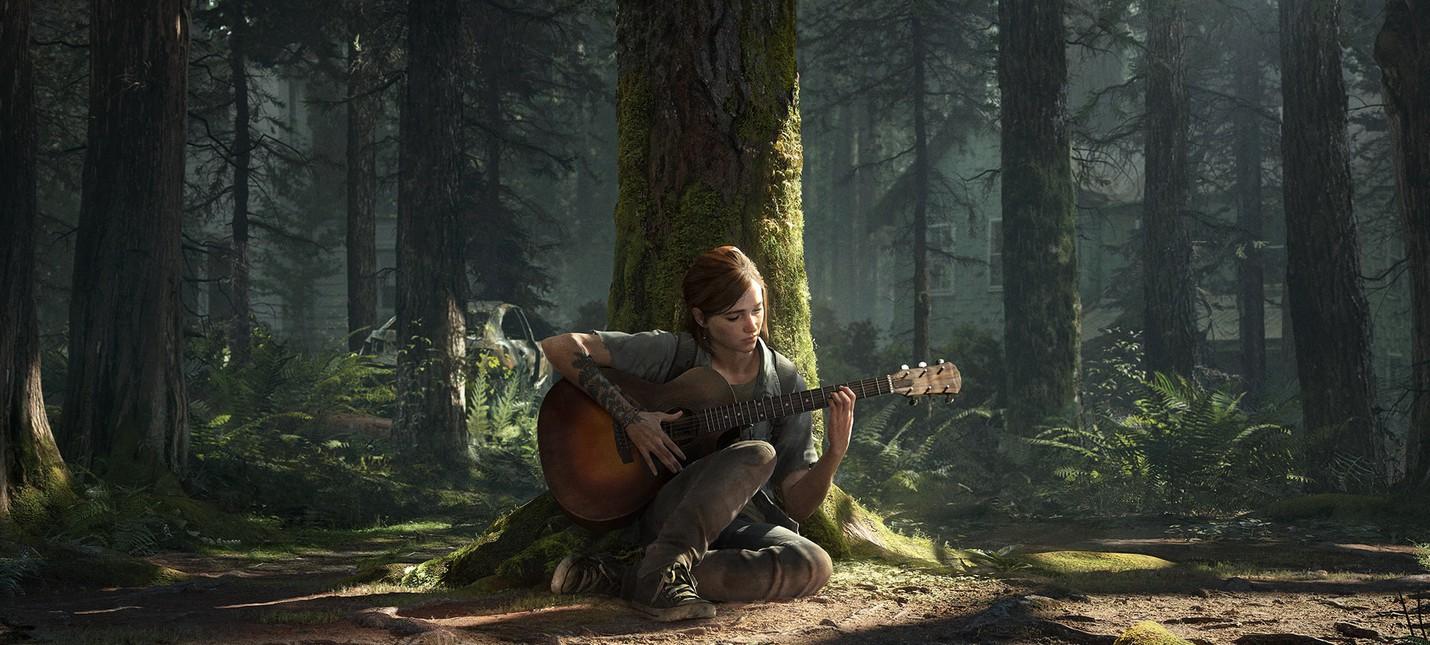 Мнение. The Last of Us Part II как феномен или яблоко раздора