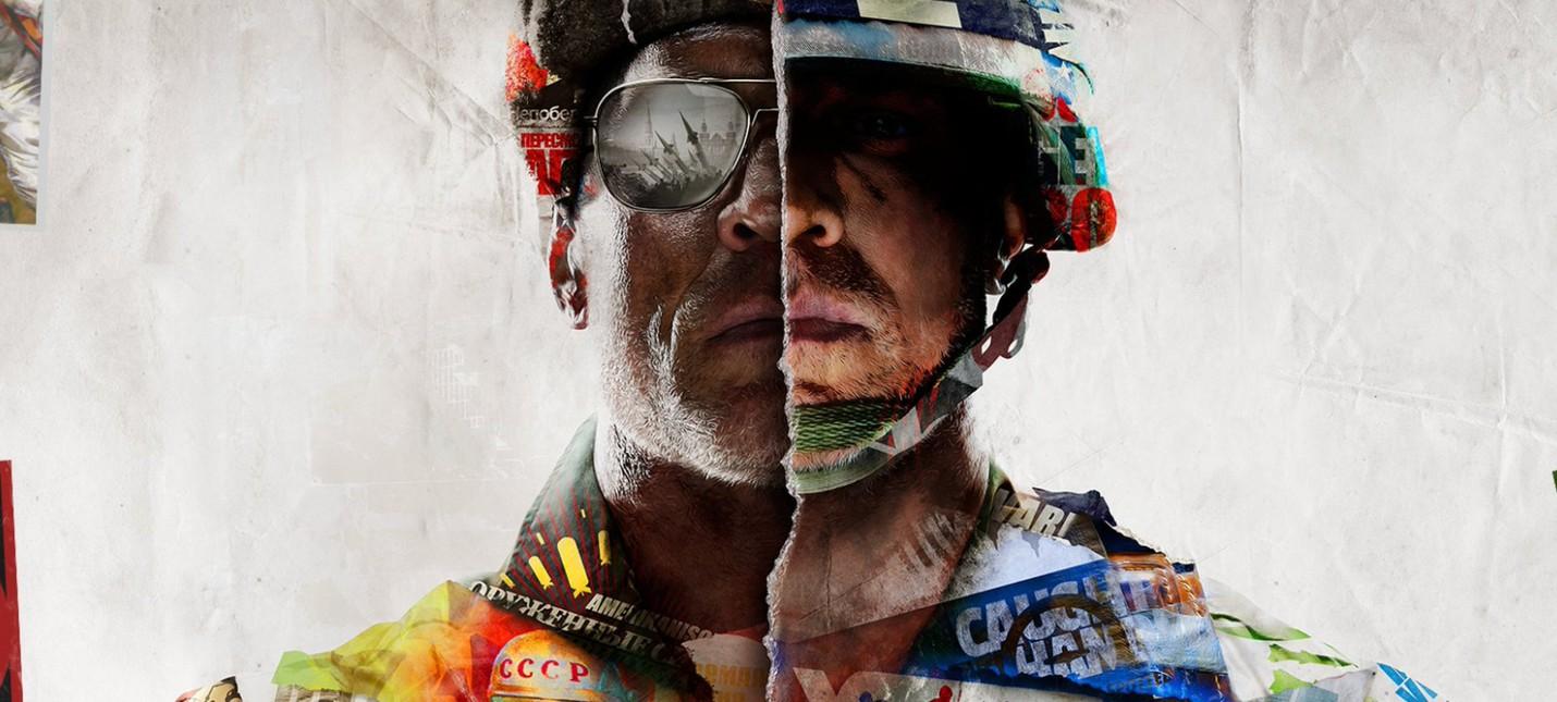 Опубликован первый постер Call of Duty Black Ops Cold War с советским и американским солдатами