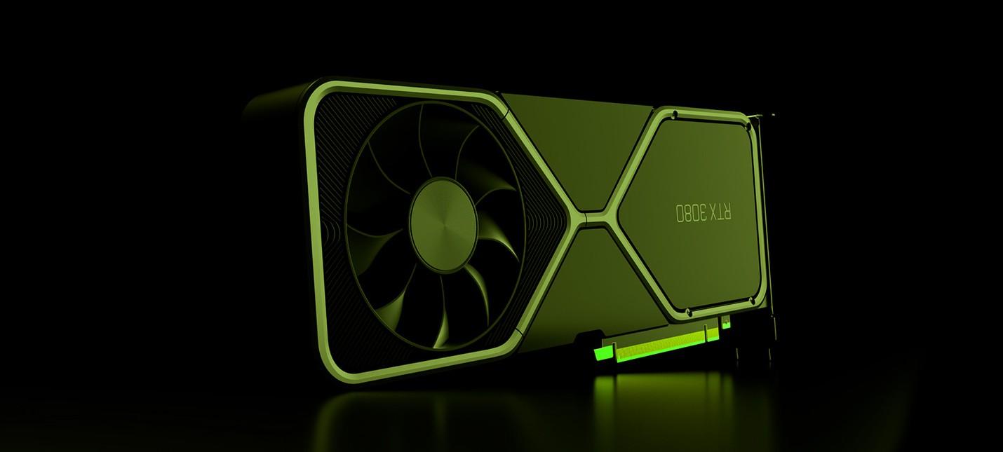 Слух в сети появились фото и цены видеокарт Nvidia GeForce RTX 30xx