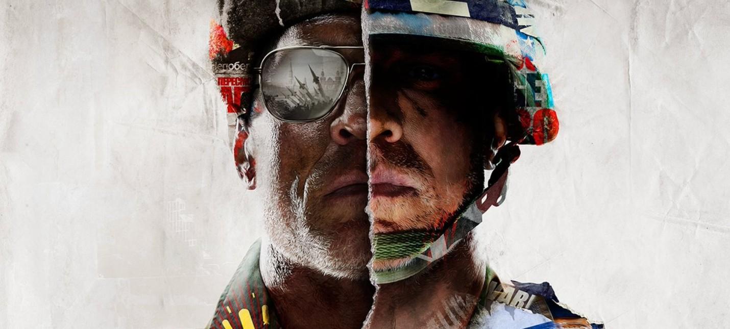 За улучшенную версию Call of Duty: Black Ops Cold War на PS5 и Xbox Series X придется платить дополнительно