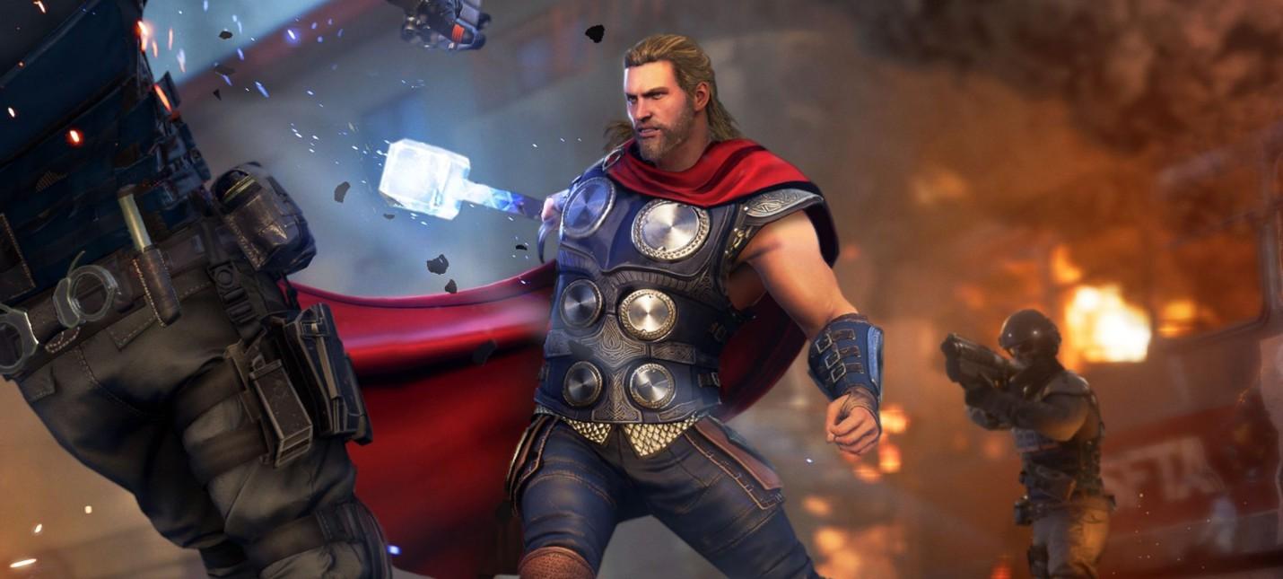 Более 28 миллионов сыгранных часов  Square Enix поделилась статистикой беты Marvels Avengers