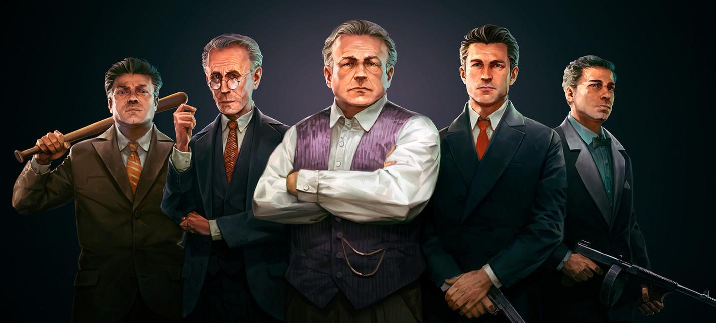 Впечатления от ремейка Mafia  добро пожаловать в семью