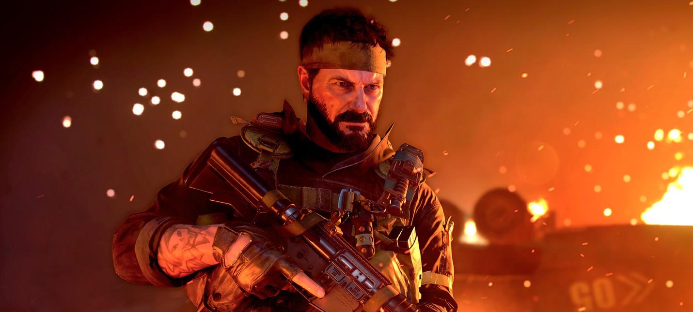 Activision поднимает цену на игры нового поколения до 70  начиная с CoD Black Ops Cold War