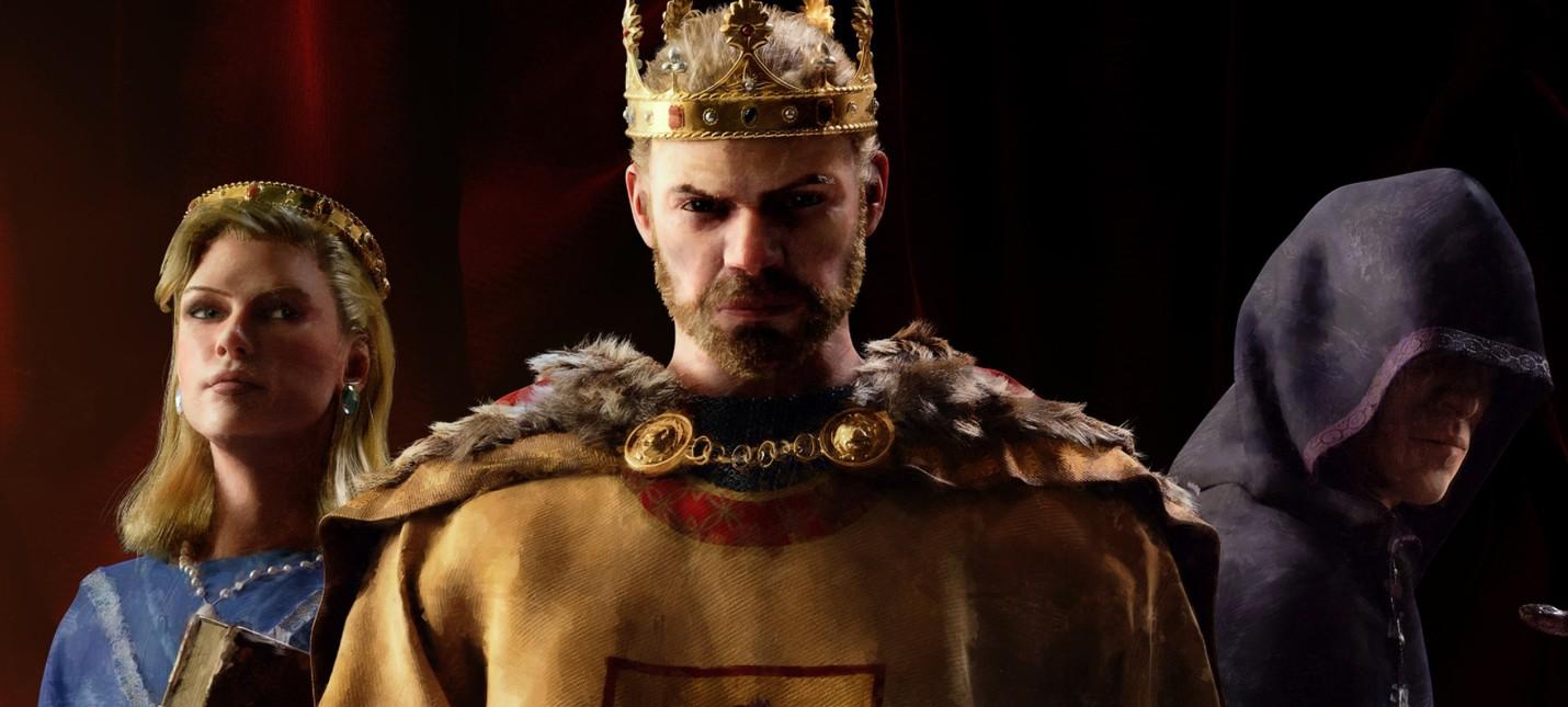 Разработчикам Crusader Kings 3 пришлось уменьшить количество соблазнений в сторону женских персонажей