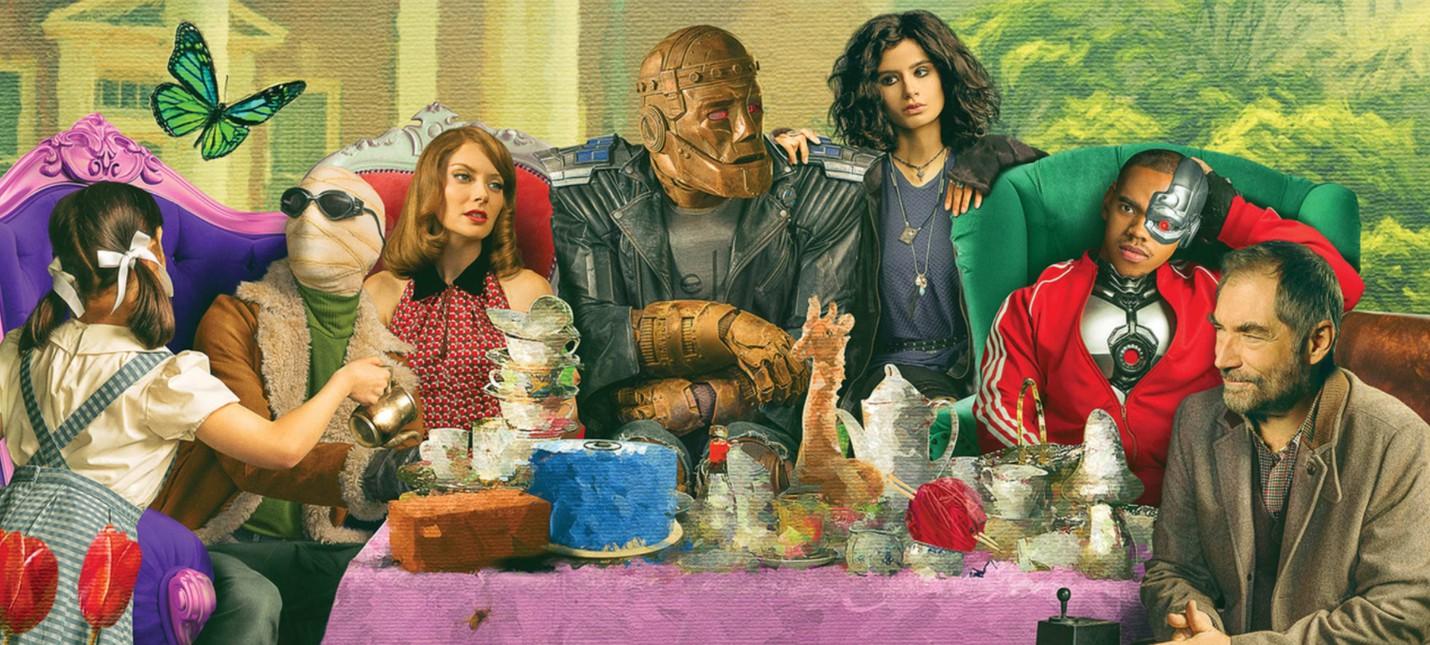 Сериал Doom Patrol продлен на третий сезон