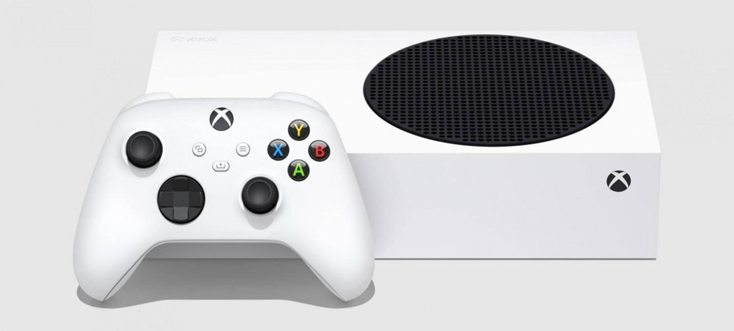 Microsoft показала быстрое переключение между играми на Xbox Series S