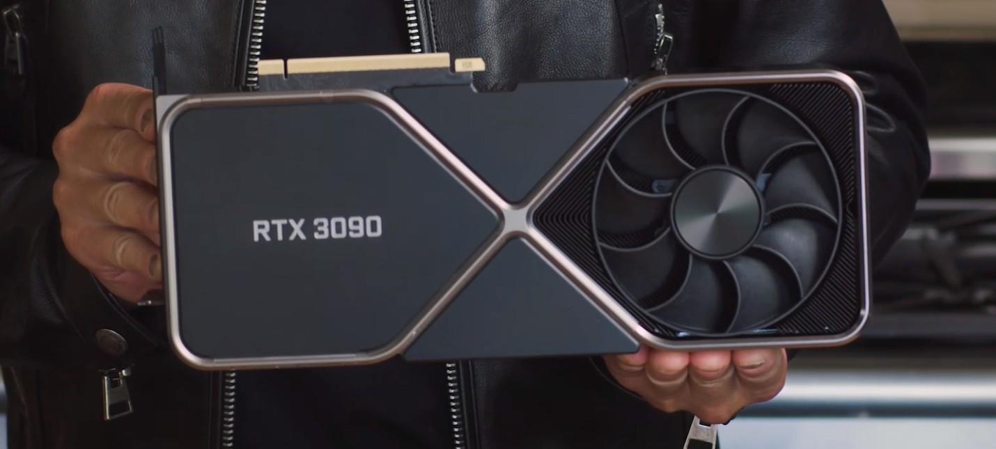 Всего на 10 мощней RTX 3080  появились первые тесты RTX 3090