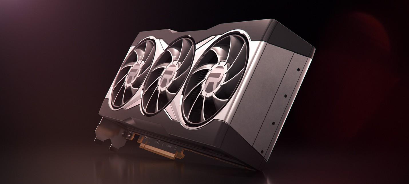 Утечка тестов Radeon RX 6800 с трассировкой лучей