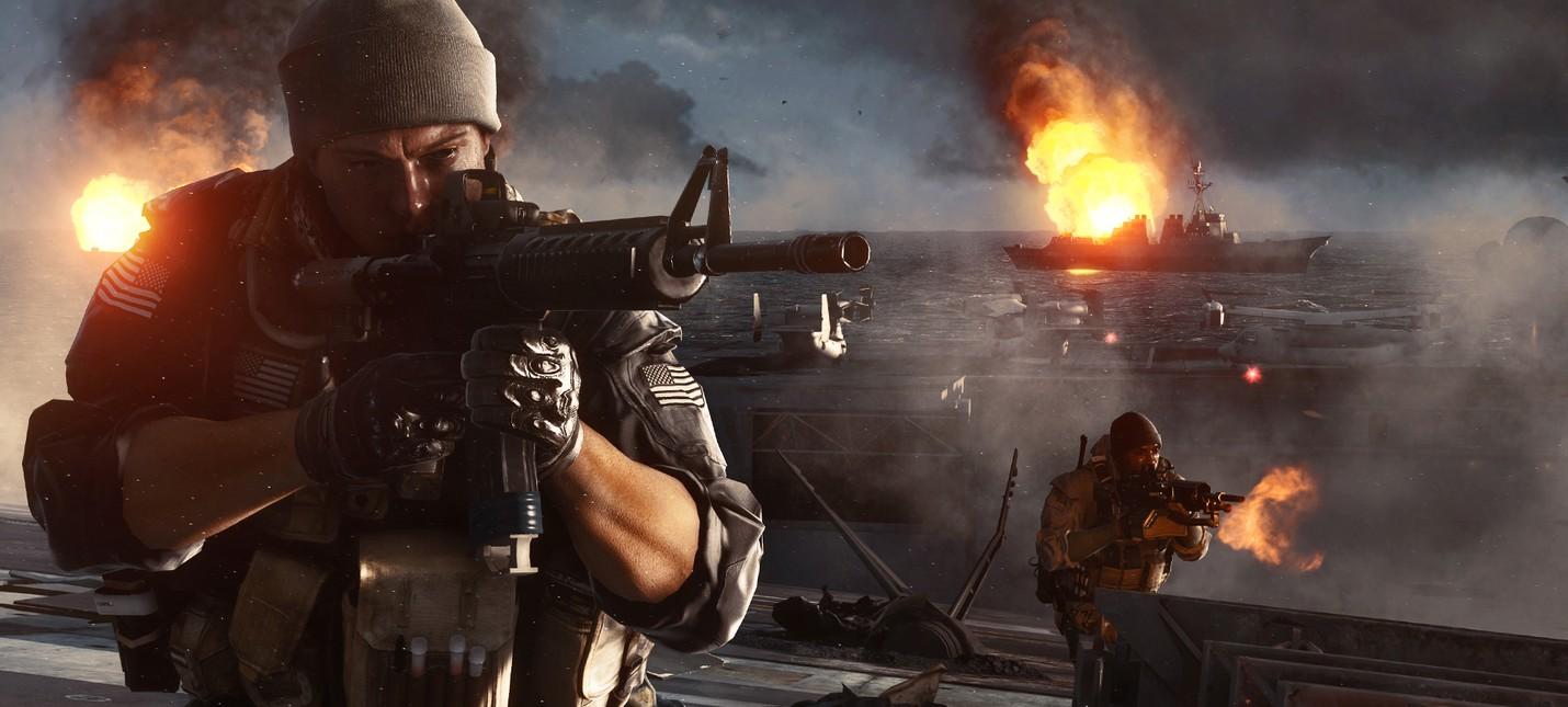Battlefield 4: Два новых сетевых режима
