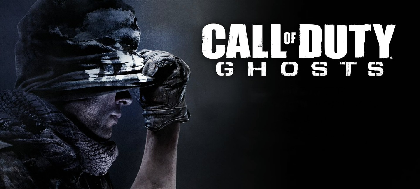 Не терпится сыграть в next-gen Call of Duty?