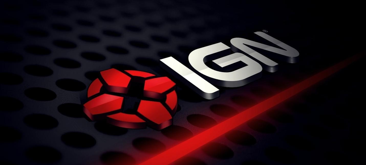 IGN: Голосование на лучшую игру Gamescom 2013