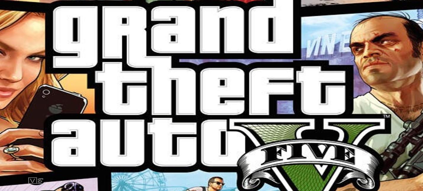 GTA V: самая ожидаемая игра года!