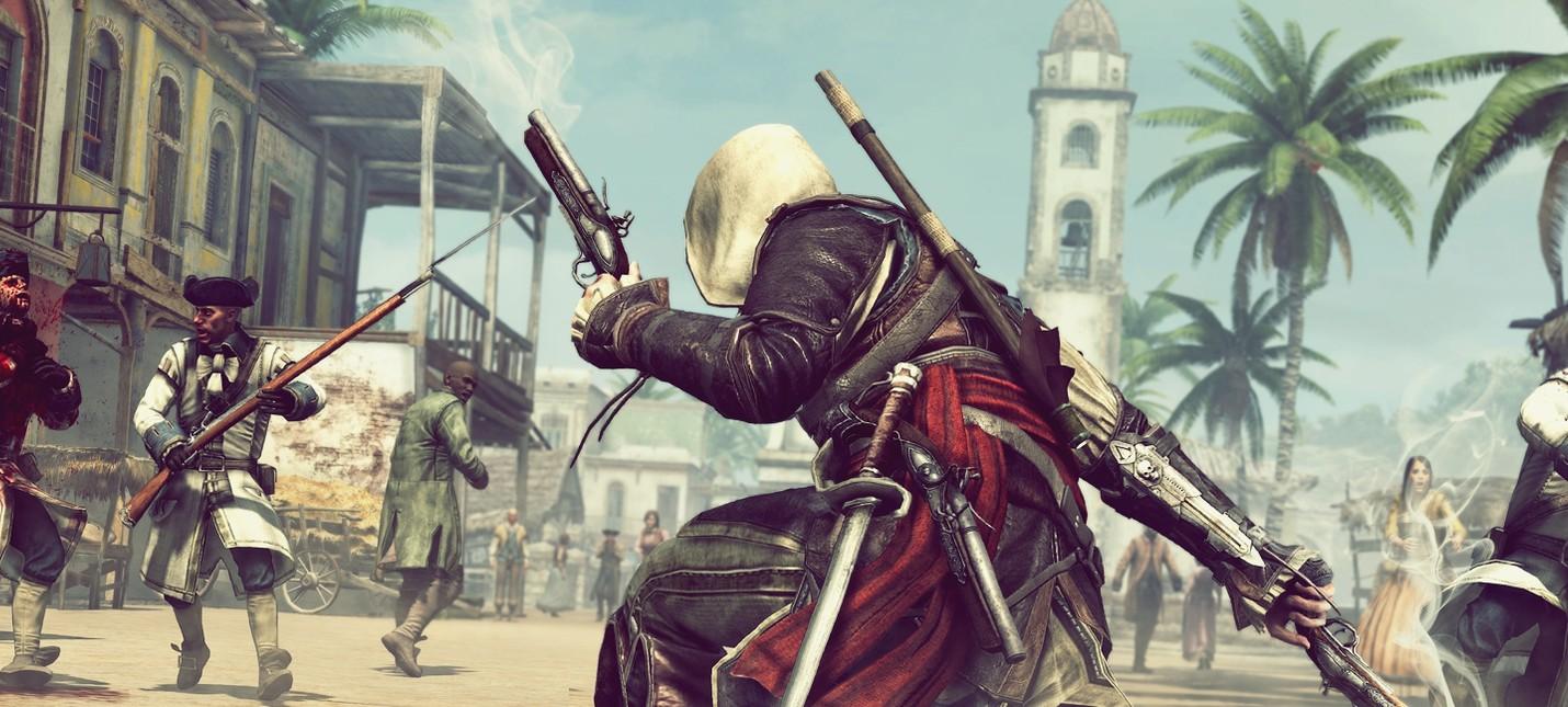 Assassin's Creed: Pirates + трейлер