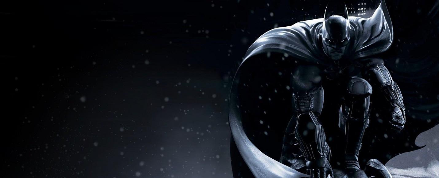 Геймплей мультиплеерного режима Batman: Arkham Origins