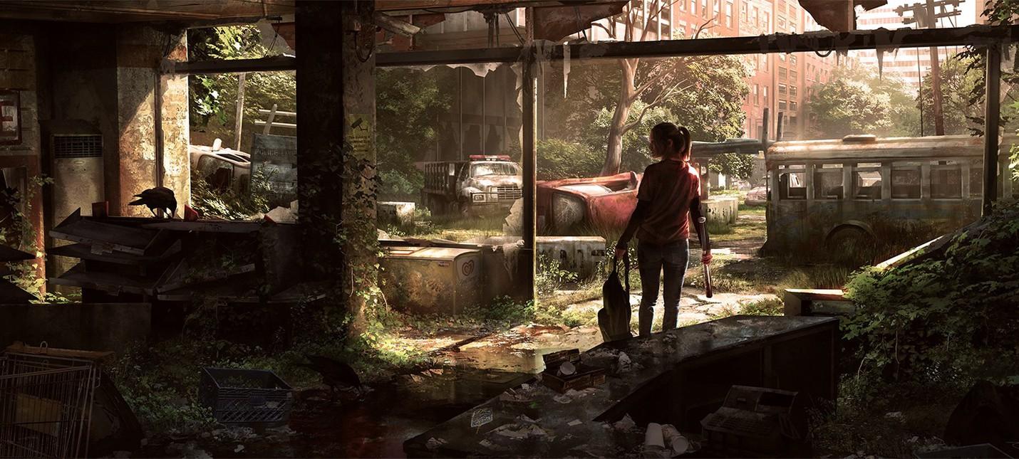 Альтернативная концовка The Last of Us