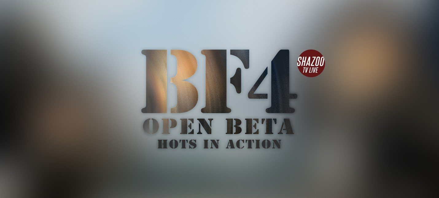 Лайв-стрим Battlefield 4 Open Beta - Режим Obliteration на Shazoo TV
