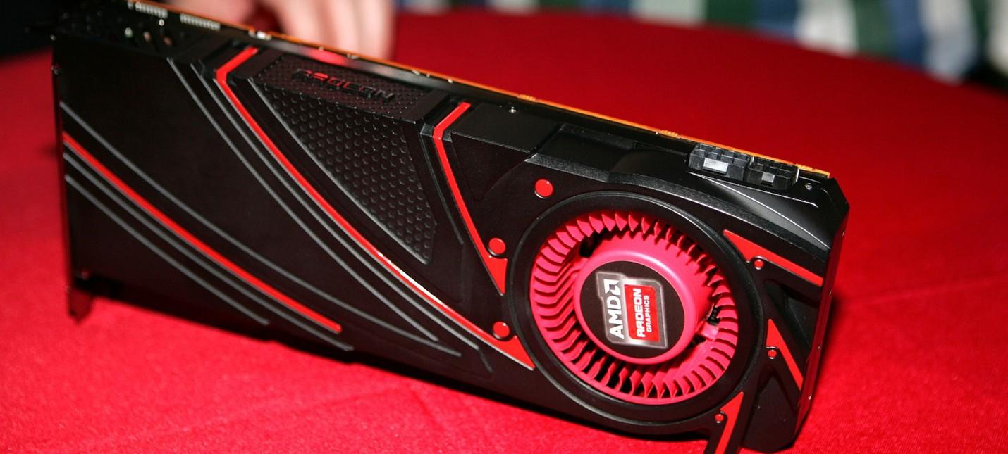 Свежие данные о производительности AMD Radeon R9 290X