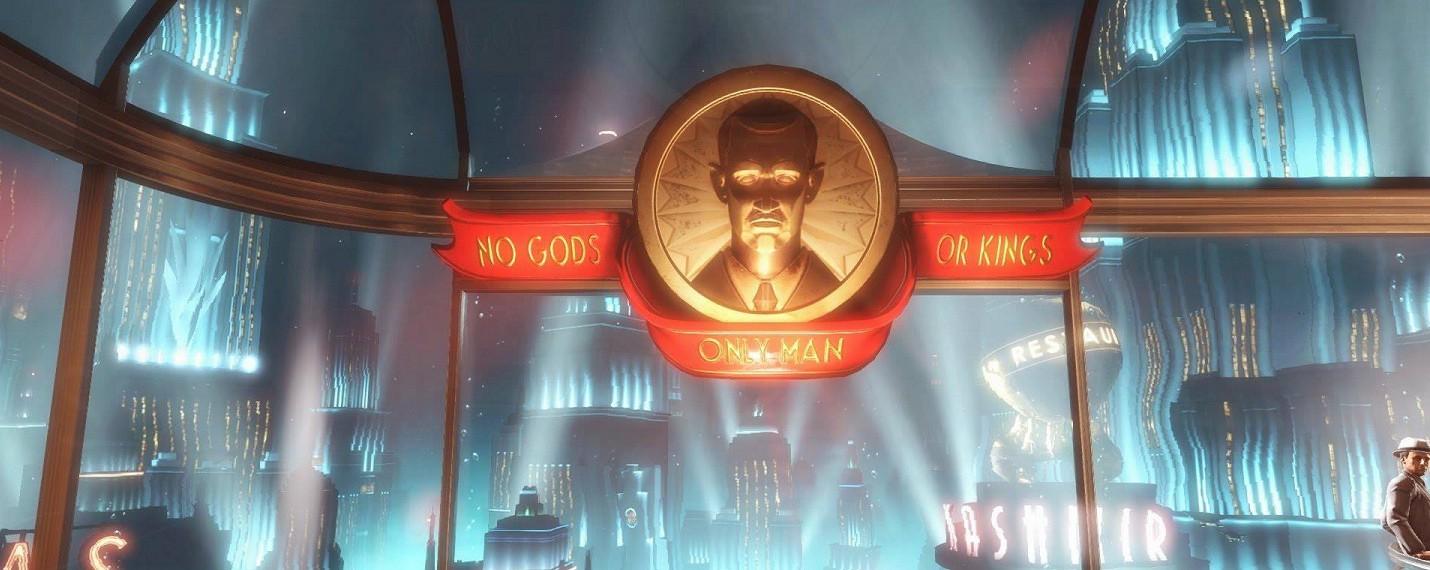 BioShock Infinite: Burial At Sea выйдет 12-го ноября