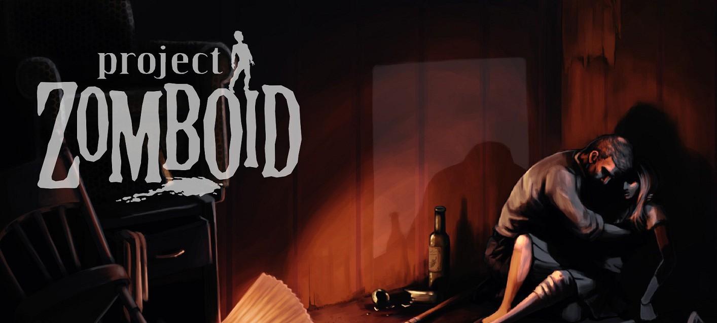 8-го ноября Project Zomboid появится в Steam Early Access