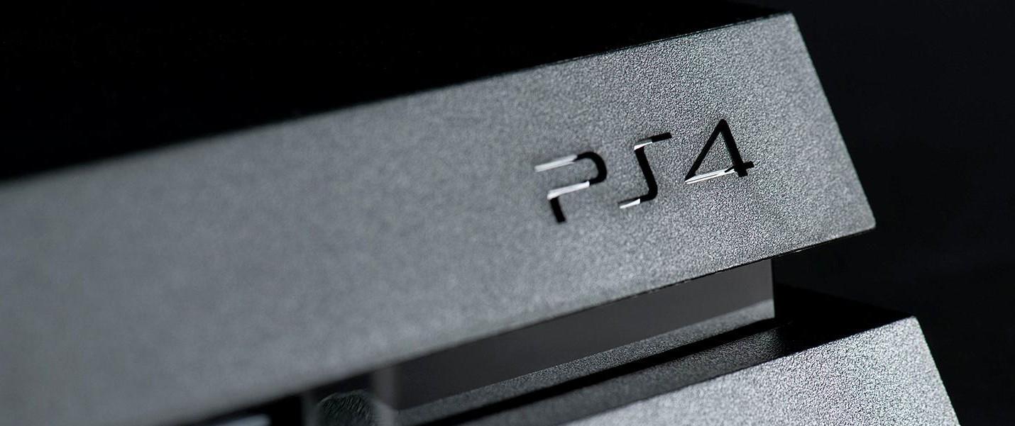 PS4 под термальной камерой