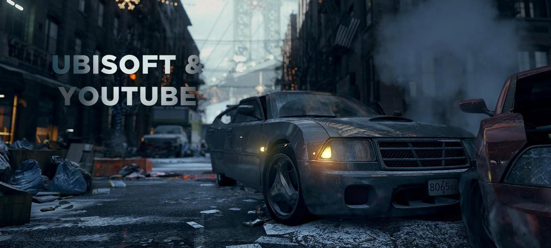 Ubisoft разрешила показывать свои игры в роликах на YouTube