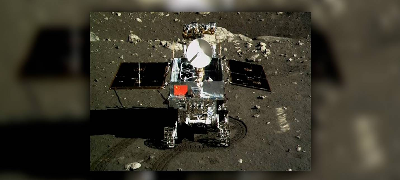 Фотографии и видео Китайского лунохода на Луне