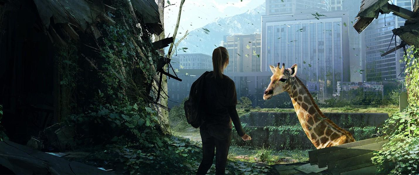 The Last of Us на PS4: Посмотрим, что принесет будущее!
