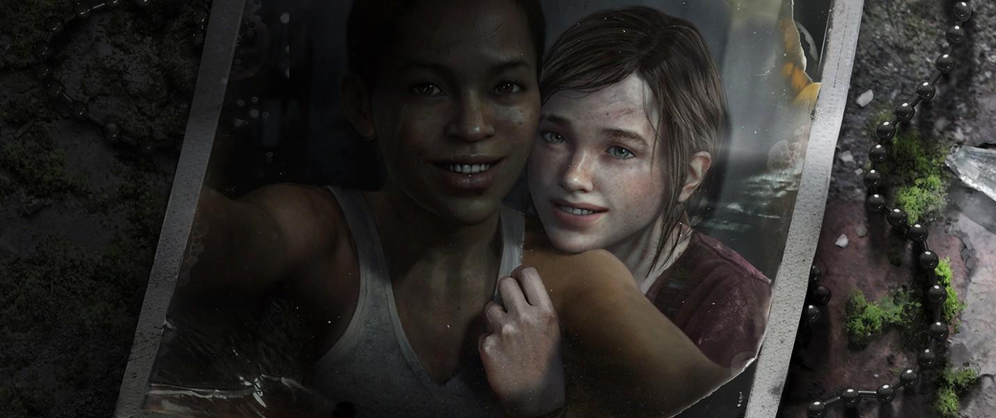 Первый взгляд на сюжетное DLC The Last of Us – Left Behind