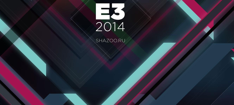 Community Call: Чего вы ждете от E3 2014
