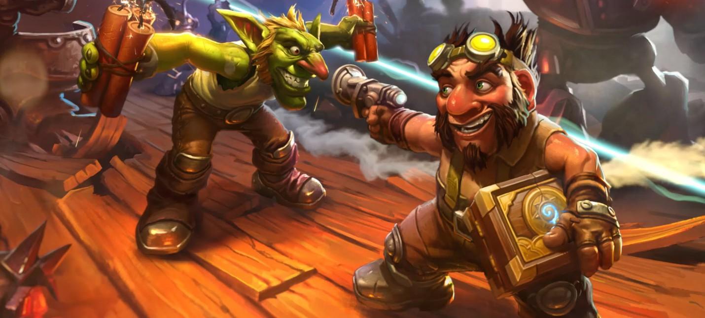 Hearthstone: дополнение Goblins vs Gnomes уже доступно