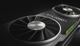 Утечка: Новые видекокарты Nvidia получат 48 ГБ памяти и 7936 ядер CUDA