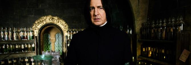 Гарри Поттер с перспективы Снейпа – это душераздирающе