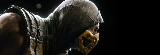 Mortal Kombat X Activation Code – Mortal Kombat X