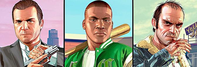 LiveStream: Grand Theft Auto V(PC)